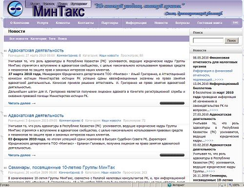 Mintax Group